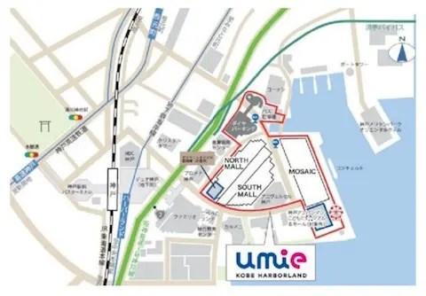 umie 神戸ハーバーランドに4月18日グランドオープン   225店舗の大型商業施設