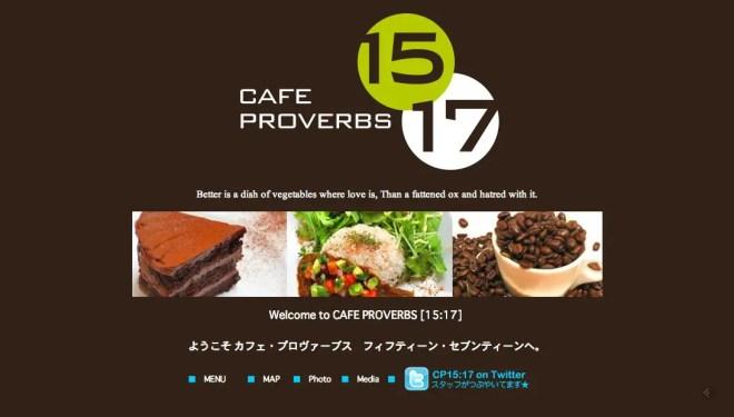 CAFE PROVERBS  15 17