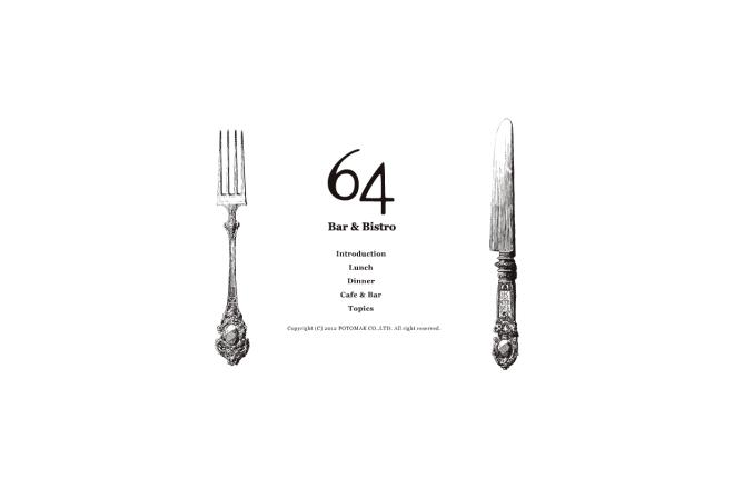 Bar & Bistro 64   ロクヨン 神戸旧居留地のビストロ