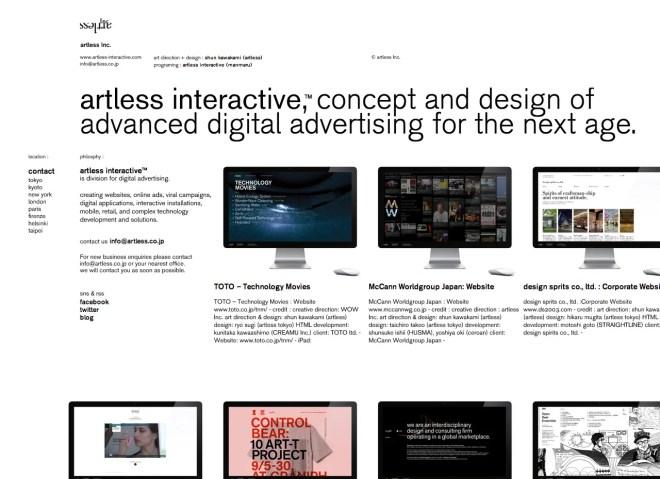 artless interactive™