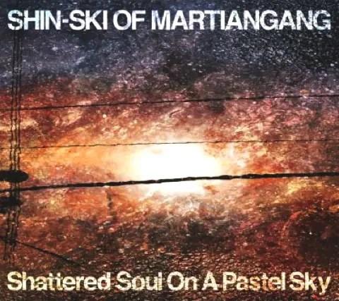 SHIN-SKI - Shattered Soul on A Pastel Sky   OthelloやFunky DLなど豪華客演アルバム (2007年作品)