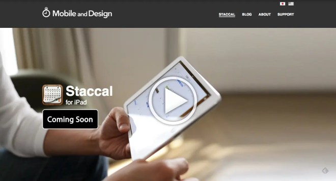 Staccal 11種類レイアウトの高機能カレンダー Mobile and Design iPad