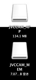 JVCケンウッド ビデオカメラGZ-E220シリーズからMacに取り込む方法 | 備忘録メモ