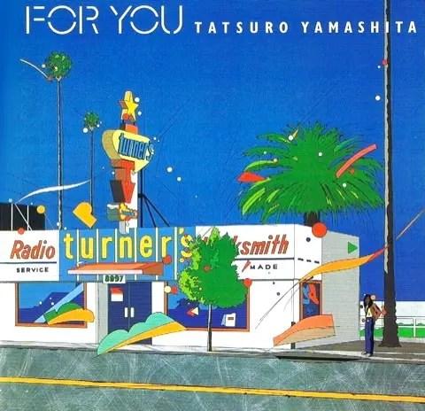 夏の定番はコレ!永遠の名作CD 山下達郎 / FOR YOU (1982)