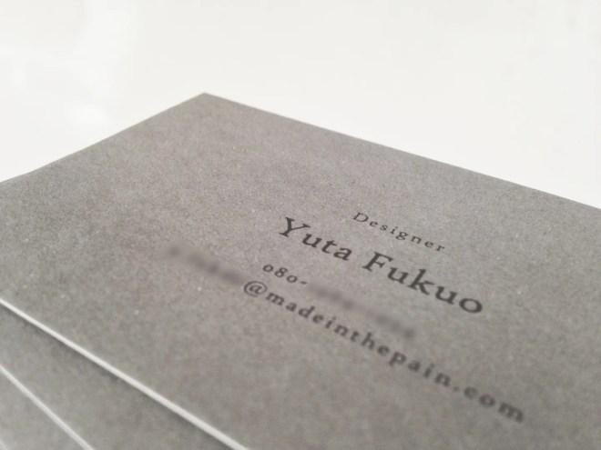 my-namecard-2013 2