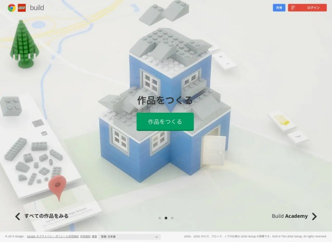 Build with Chrome Home