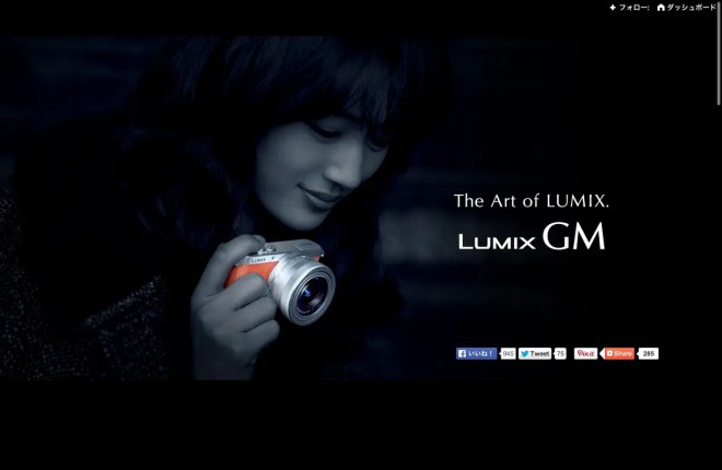 LUMIX GM Tumblr