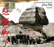Samurai Champloo Music Record Playlist