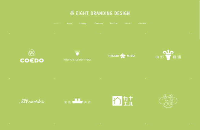 EIGHT BRANDING DESIGN