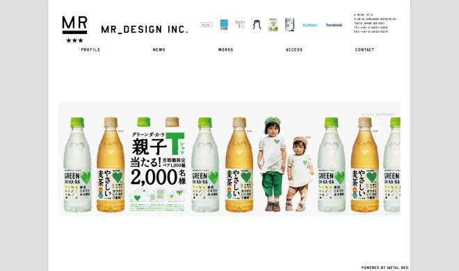 MR_DESIGN   Kenjiro Sano   佐野研二郎
