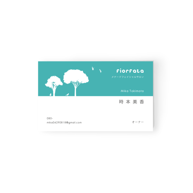 fiorfata Business Card