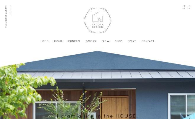 HACOYADESIGN|大分の建築設計事務所
