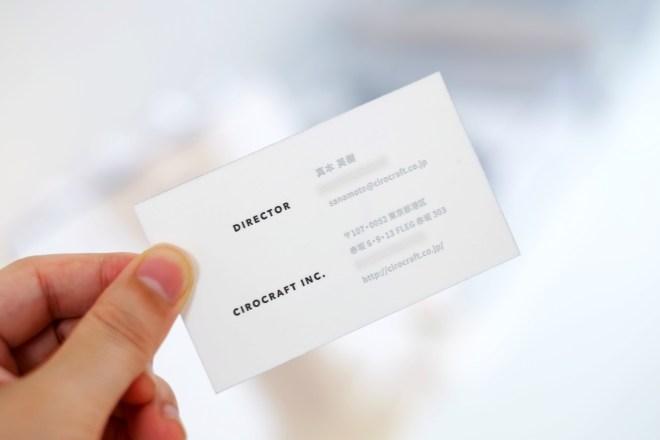 CIROCRAFT Inc. Business Card