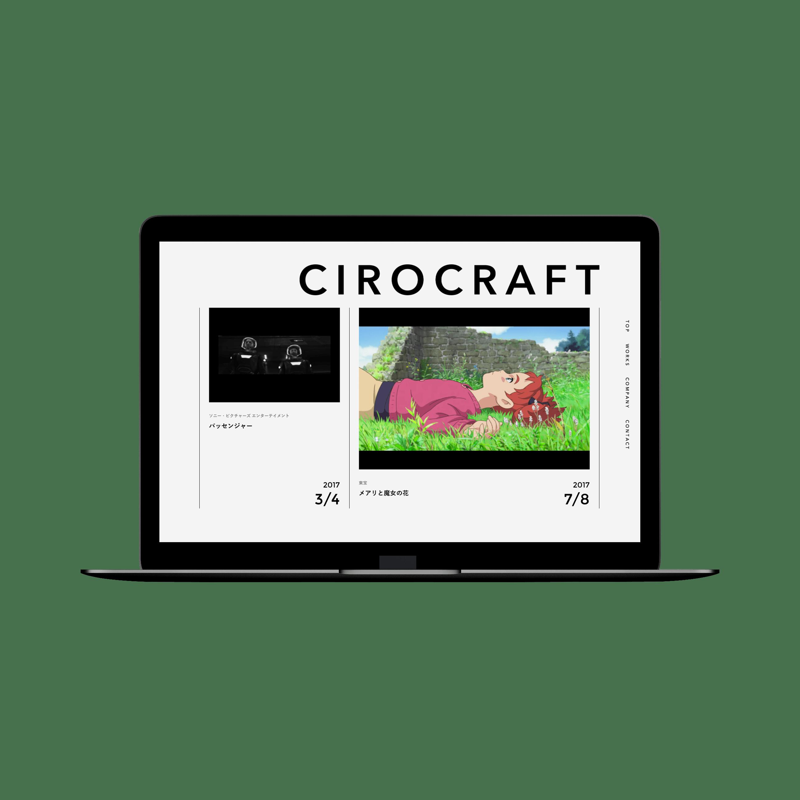 CIROCRAFT Inc.