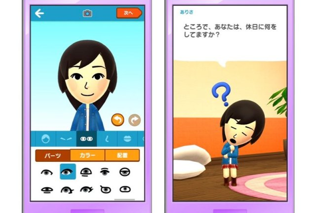 miitomo specs games news philippines
