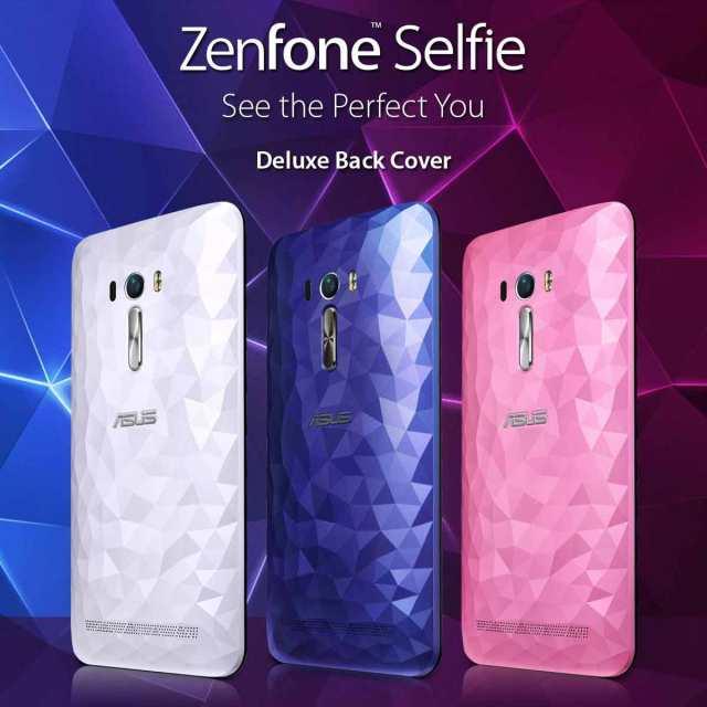 asus-zenfone-selfie-deluxe-philippines
