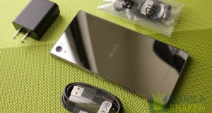 sony-xperia-z5-premium-review-philippines-(13-of-25)