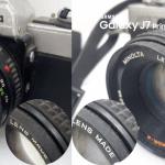 phone-off-samsung-galaxy-j7-prime-vs-oppo-f1s-photo-11