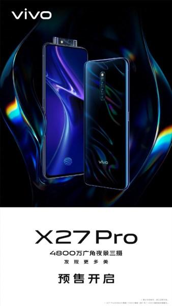 vivo-x27-pro-specs-philippines