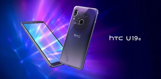 htc-u19e-price-philippines