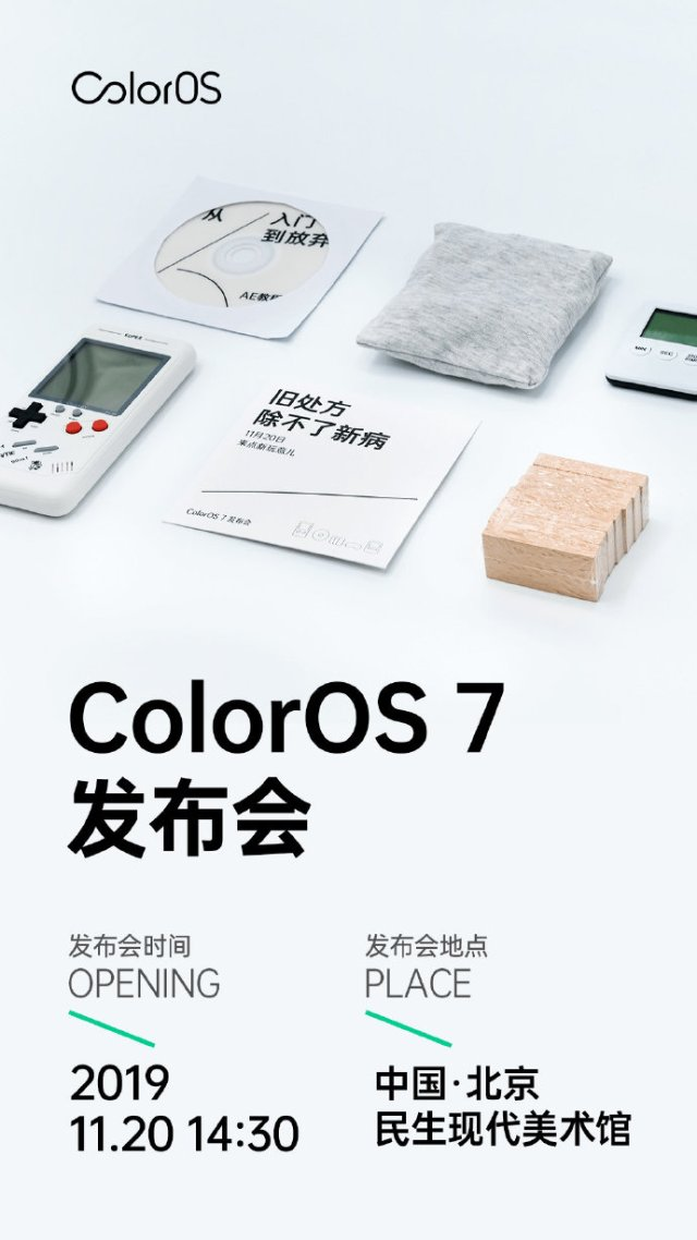 oppo-coloros-7-set-to-be-revealed-on-november-20