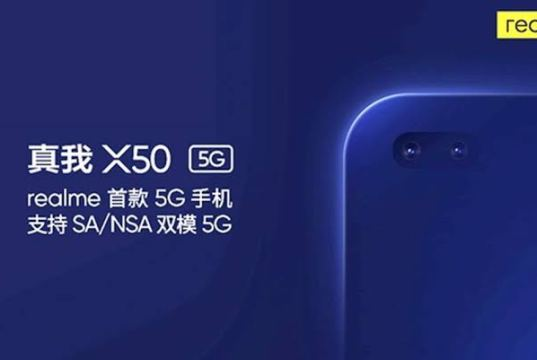 realme-x50-rumored-to-be-a-mid-range-gaming-5g-phone-2