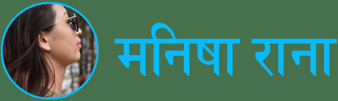 Manisaarana.com