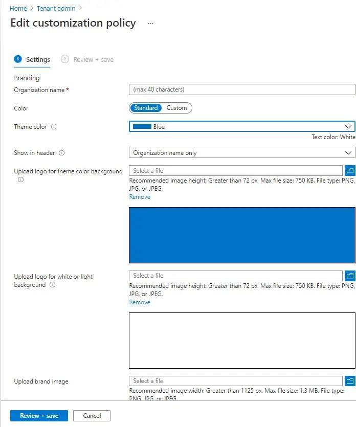 Default customization policy