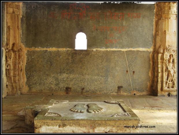 Foot prints of Guru Raidas Ji