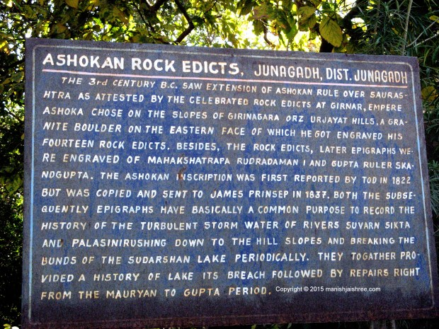 Contributions of James Princep and Colonel Todd mentioned, Junagarh