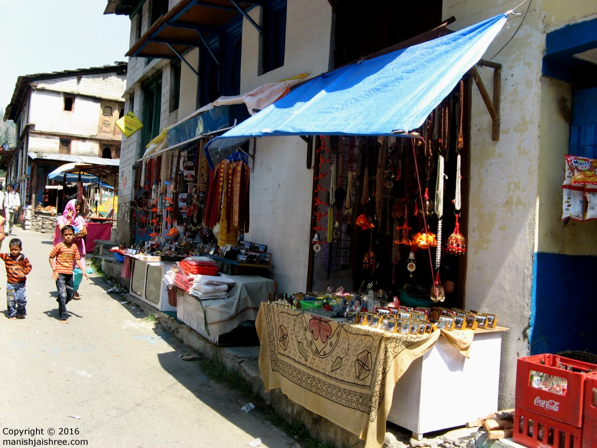 Shops on the road in front of Jageshwar Temple Complex