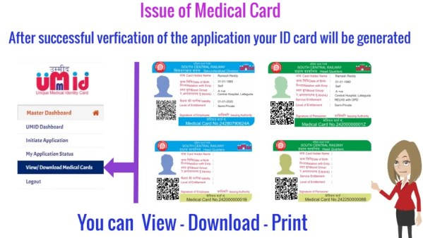 UMID Card Rail Print service Download
