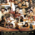 7/29 TAITANG出演 【THE FIFTY】 at.渋谷 R-Lounge7F