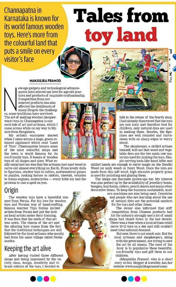 Chanapatna toys, Sakal times