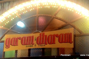 Garam Dharam New Delhi; Garam Dharam, Connaught Place