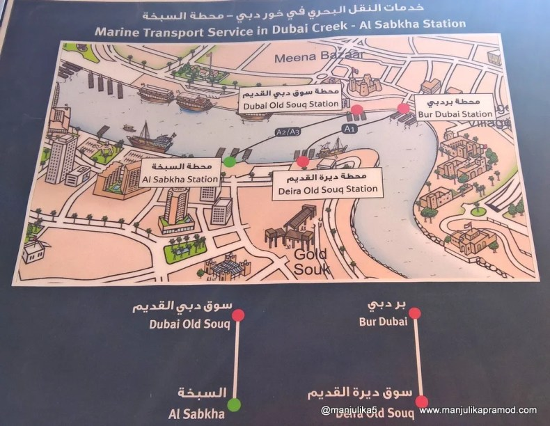 Directions for the Gold Souq, Map, DUbai Creek. Travel blogger
