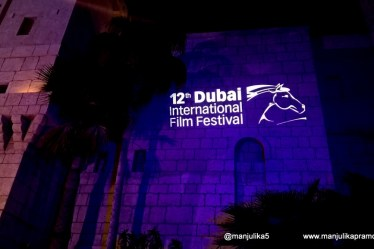 Dubai, Dubai International Film Festival, Madinat Arena, Travel blogger