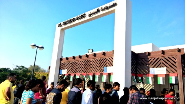 Al Mamzar Park -Entrance- There is a ticket