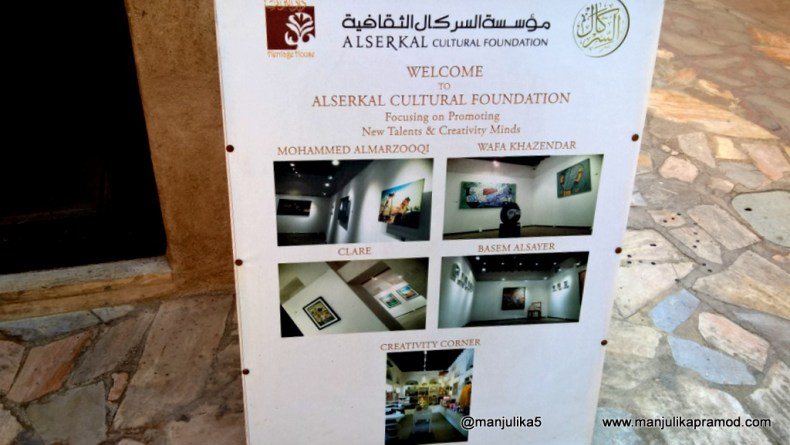 Al Serkal Cultural Foundation, Bur Dubai, Art, Culture, Travel