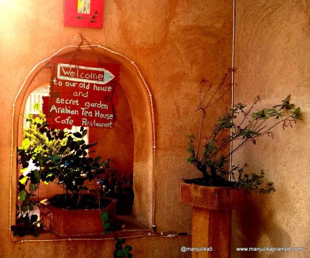 Arabian Tea House, Cafe, Bastakiya, Old Dubai, Art and Culture