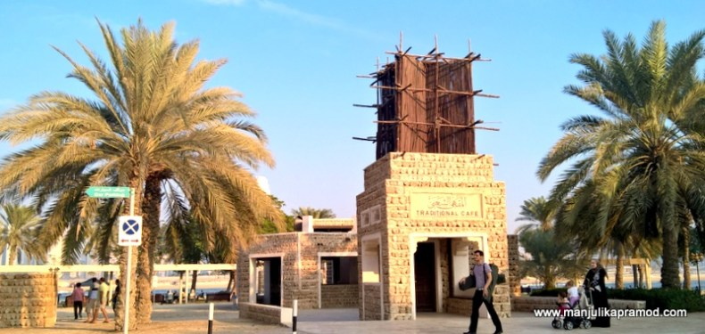 BBQ Picnic at Al-Mamzar Beach Park