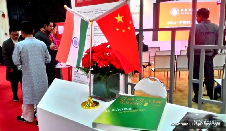 China-Guest of Honor, World Book Fair, New Delhi