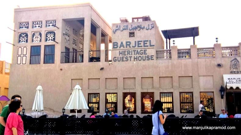 Al Shindaga, Dubai, Travel, Barjeel Heritage Guest house