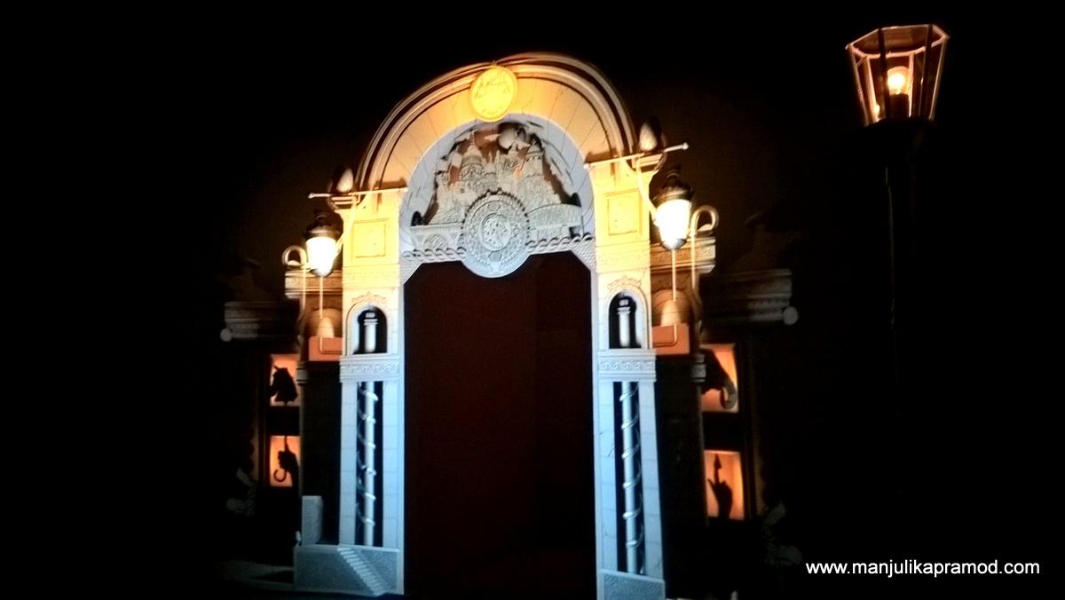 Beautiful light effects