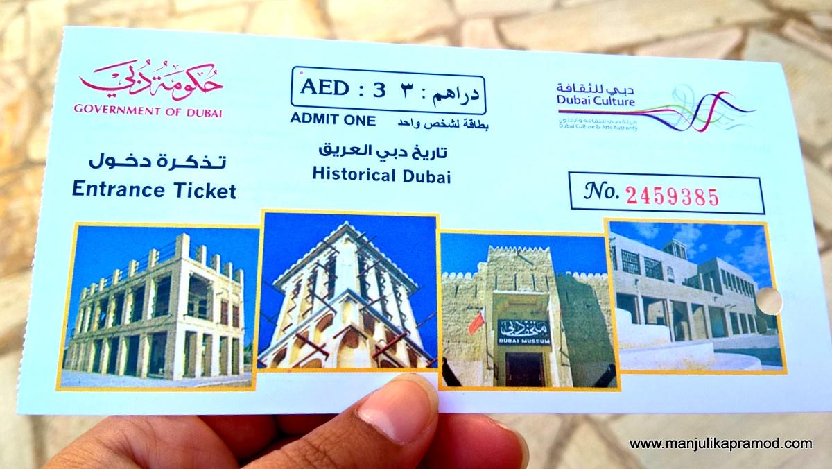 Entry ticket to the Sheikh Saeed Al Maktoum House