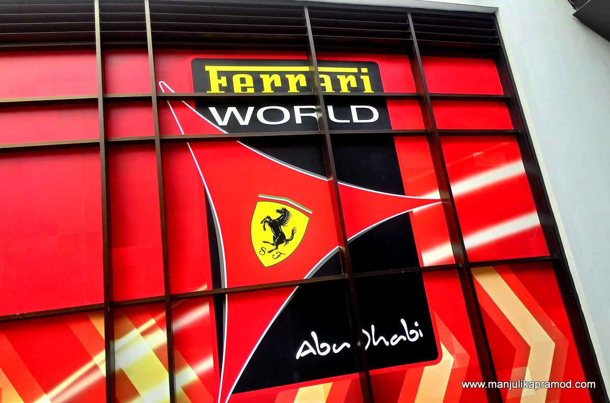Ferrari World, Blogging