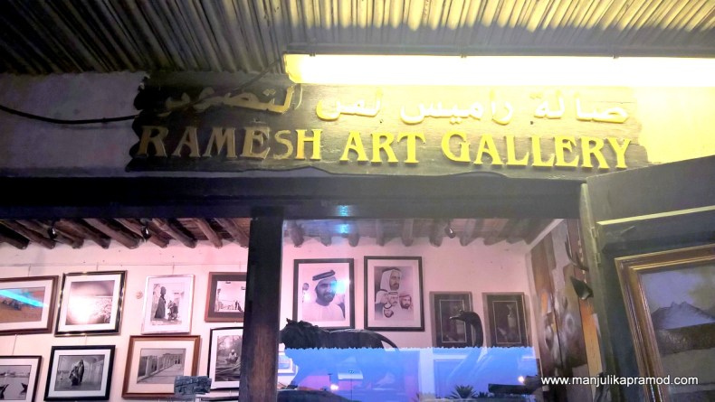 Ramesh Art Gallery, Dubai, Heritage Village