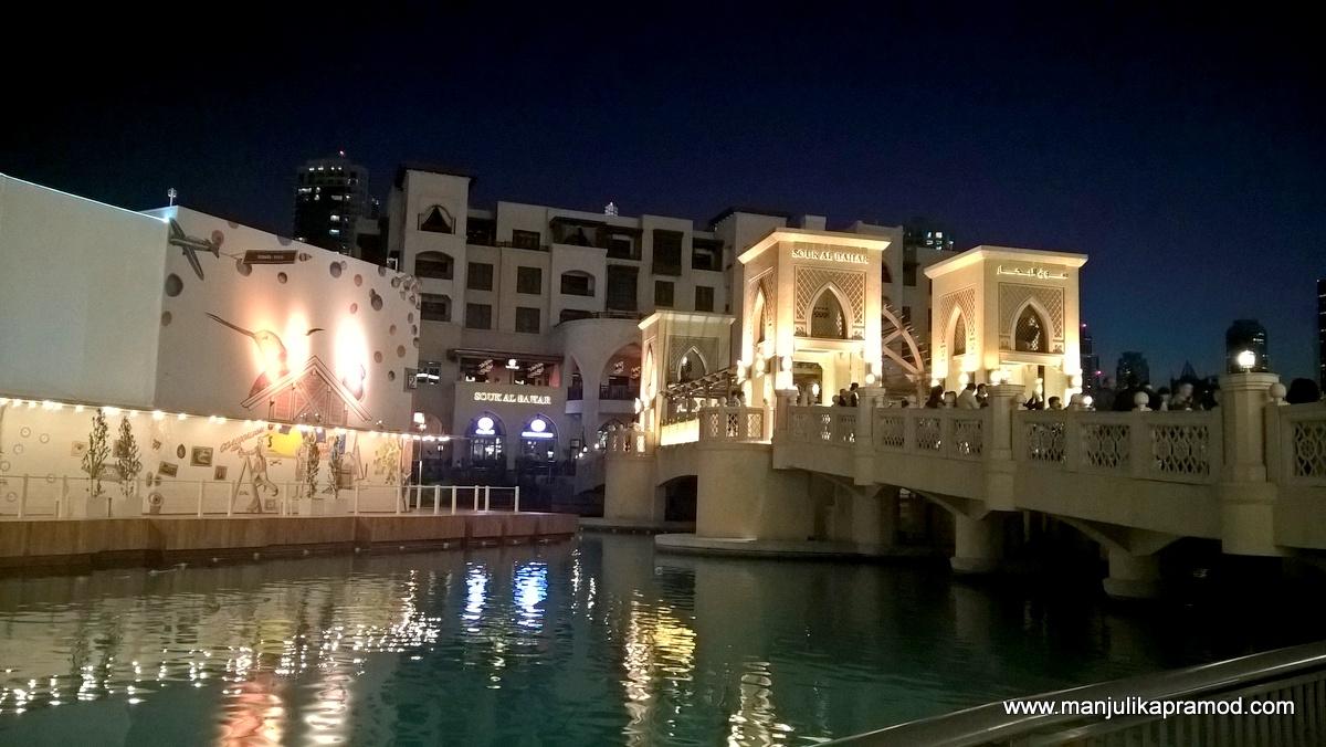 Wanderland, Hermes Exhibition, Dubai