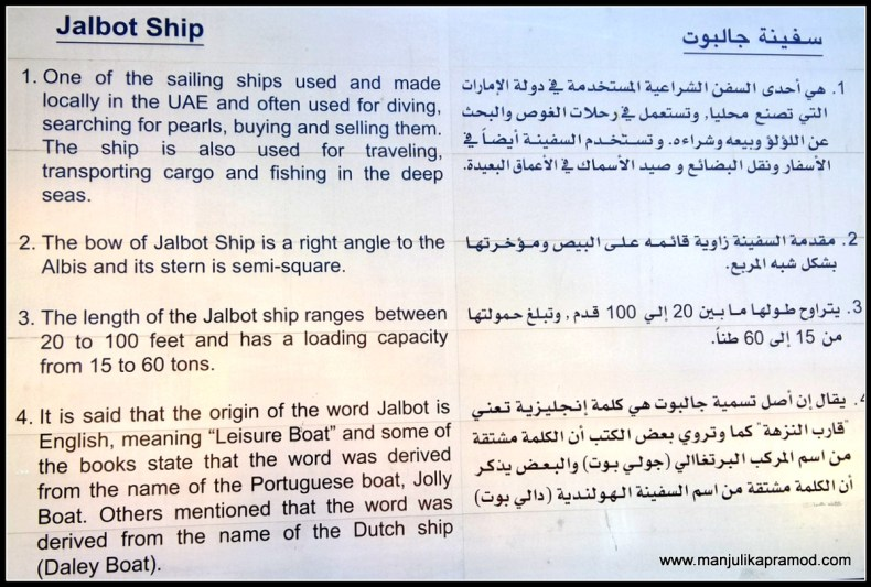 What is Jalbot ship?