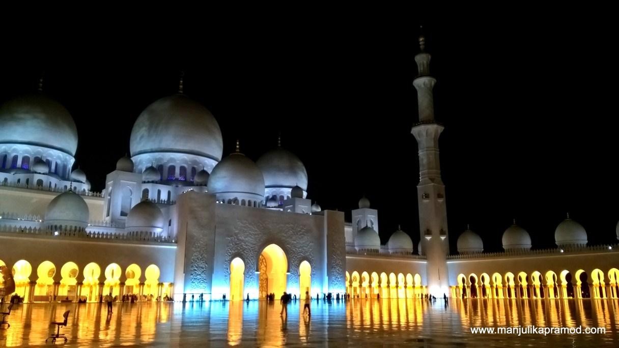 Beautiful Courtyard of the Mosque